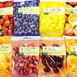 セブンイレブンの冷凍フルーツがデトックスウォーター作りに便利?1