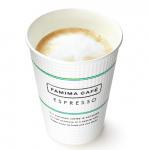 コーヒーの美味しいコーヒーランキング!コーヒー量の比較(2018)も!2