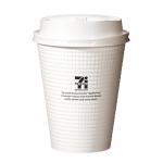 セブンのコーヒー豆はスタバと種類が同じ?販売されて購入可能って?2