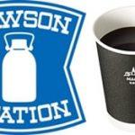 ローソンコーヒーの味は?美味しい飲み方&おすすめアレンジ方法!1