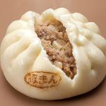セブンイレブンの中華まん美味しいおすすめランキング5カロリーも!1