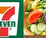 セブンのサラダの種類は?低カロリー・うまい&食物繊維が多いのも1