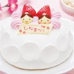 セブンイレブンのひな祭りケーキ2019の種類!カロリーや値段も!1