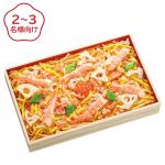 セブンのひなまつり2019!寿司・赤飯やパーティーメニュー予約方法!1