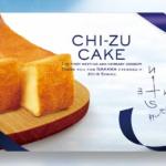 ファミマの地域限定CHI-ZU CAKE(チーズケーキ)の値段&カロリーは?2