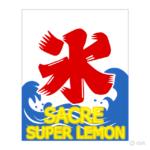 セブン・フタバのサクレ超レモンが美味しい!値段やカロリーは?eyecatch