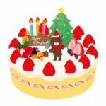 ミニストップクリスマスケーキ2020年の予約方法は?期間はいつまで?