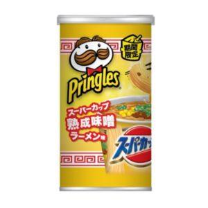 コンビニのでプリングルズのカップ麺が!スーパーカップ焼きそばの値段3