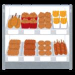 ファミマのホットスナックは小腹が空いた時のダイエット食に!太る?