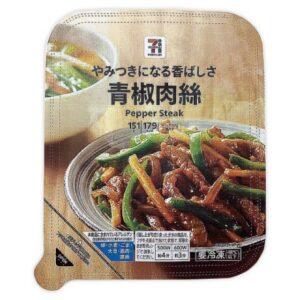 セブンの惣菜でおすすめは?冷凍・レンジ商品別に値段やカロリーも!4