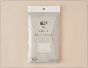 マスク小さめ 7枚