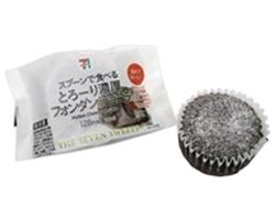 セブンとろける生チョコ値段・カロリー!美味しい&バレンタインに?5