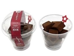 セブンとろける生チョコ値段・カロリー!美味しい&バレンタインに?3