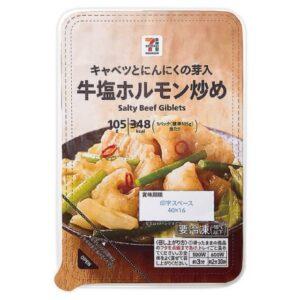 セブンの惣菜でおすすめは?冷凍・レンジ商品別に値段やカロリーも!2