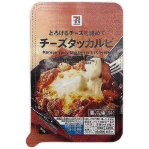 セブンの惣菜でおすすめは?冷凍・レンジ商品別に値段やカロリーも!3