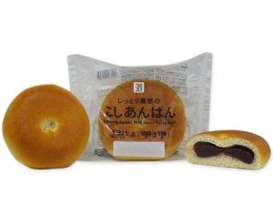 セブンのスイーツパン(菓子パン)が美味しい!定番やおすすめ商品は?