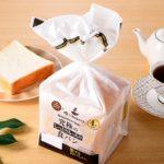 ファミマ俺のBakery監修・究極のしっとりもっちり食パンが!値段は?(1)