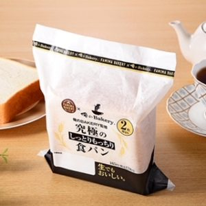 ファミマ俺のBakery監修・究極のしっとりもっちり食パンが!値段は?(2)