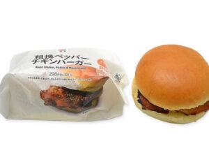 セブンのハンバーガーがうまい!チーズ入ってる?カロリーと値段も!(10)