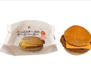 セブンのハンバーガーがうまい!チーズ入ってる?カロリーと値段も!(9)
