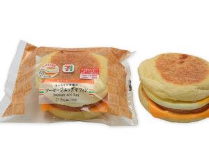 セブンのハンバーガーがうまい!チーズ入ってる?カロリーと値段も!(8)