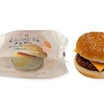 セブンのハンバーガーがうまい!チーズ入ってる?カロリーと値段も!(7)