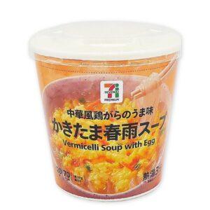 セブンプレミアムの担々麺味春雨スープって美味しいの?カロリーは?3