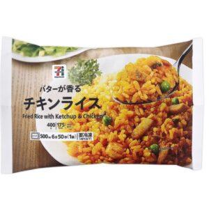 1000円以内で満足するコンビニ飯セブンイレブン編!PB商品でお弁当も10