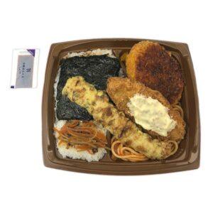1000円以内で満足するコンビニ飯セブンイレブン編!PB商品でお弁当も4