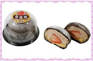 【セブンで山崎の雪苺娘にチョコ味が!値段やカロリーはどのくらい?】商品