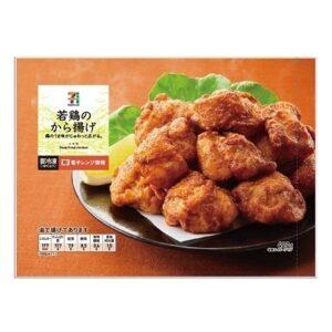 1000円以内で満足するコンビニ飯セブンイレブン編!PB商品でお弁当も12