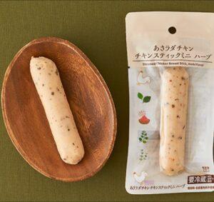 ローソンのあさラダチキン・チキンスティックミニの種類は?値段も!2
