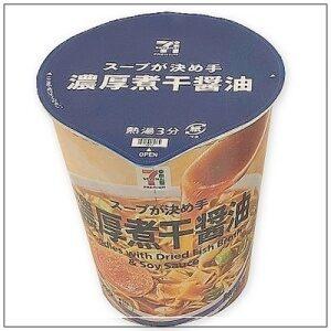 スープが決め手 濃厚煮干醤油 74g