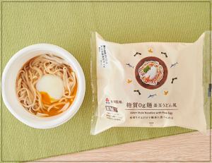 糖質0g麺 釜玉うどん風