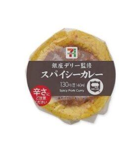 セブン銀座デリー監修バターチキンカレーおむすびが美味しい!値段も3