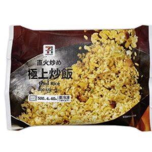 1000円以内で満足するコンビニ飯セブンイレブン編!PB商品でお弁当も9