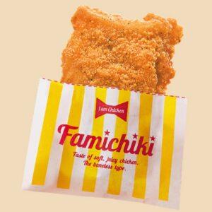ファミチキからチーズタッカルビ味が!プレーンとのカロリー差は?2