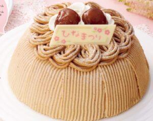 セブンのひなまつり!お雛様ケーキ(ひな祭りケーキ)2021!値段は?3
