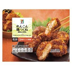 1000円以内で満足するコンビニ飯セブンイレブン編!PB商品でお弁当も11