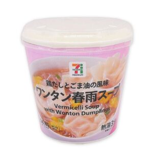 セブンプレミアムの担々麺味春雨スープって美味しいの?カロリーは?2