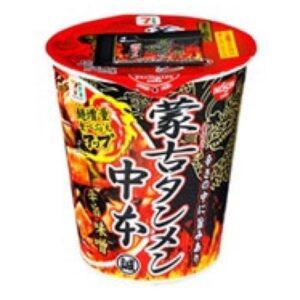 1000円以内で満足するコンビニ飯セブンイレブン編!PB商品でお弁当も8