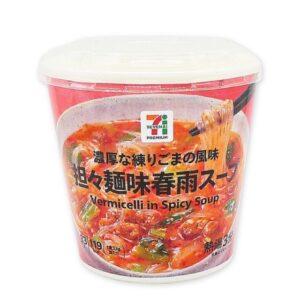 セブンプレミアムの担々麺味春雨スープって美味しいの?カロリーは?1