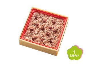 セブンのひなまつり!お雛様ケーキ(ひな祭りケーキ)2021!値段は?4
