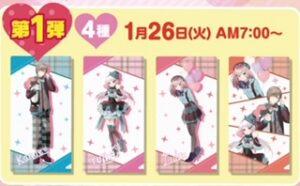 ファミマのバレンタイン2021!にじさんじコラボやおすすめチョコも!(21)