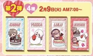 ファミマのバレンタイン2021!にじさんじコラボやおすすめチョコも!(20)