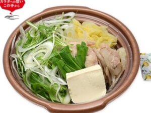 セブンの砂肝ポン酢・玉葱スライス入りって美味しいの?値段も紹介!(4)