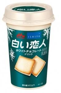 白い恋人チョコレートドリンク・白い恋人サンドアイスの販売期間は?