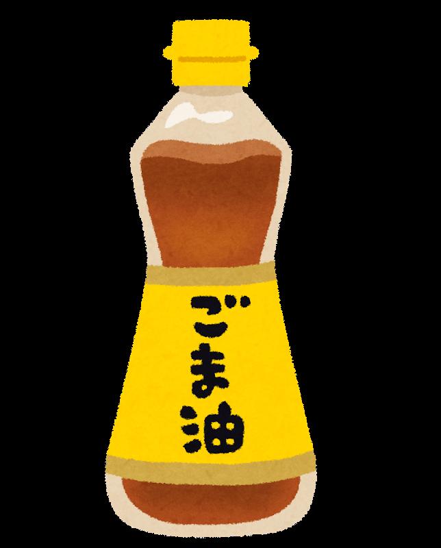 セブンのサムギョプサルが美味しい!ごま油・ニンニクのにおいは?59