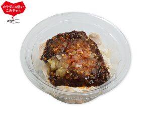 セブンのたんぱく質が摂れるお肉たっぷり豚しゃぶサラダ!値段は? 4