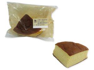セブンのバターカステラは安い&美味しい!カロリーや糖質も紹介!2